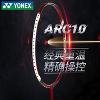 尤尼克斯(YONEX)羽毛球拍2020年 弓箭ARC10N单拍 进攻型职业全碳素YY球拍