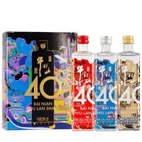 Niulanshan 牛栏山 百年牛栏山 40 42%vol 浓香型白酒 50ml*3瓶 组合装
