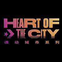 小编精选:CONVERSE 匡威 Chuck 70 魂动城市系列 感受每个城市不同的能量!