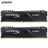 金士顿(Kingston) DDR4 3600 16GB(8G×2)套装 台式机内存条 骇客神条 Fury雷电系列
