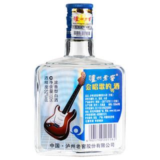 LUZHOULAOJIAO 泸州老窖 会唱歌的小酒 52%vol 浓香型白酒 100ml*12瓶 整箱装