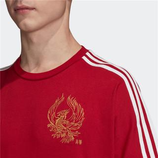 adidas 阿迪达斯 阿森纳 新年特别款 男子运动T恤 FH7893