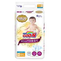京东PLUS会员:GOO.N 大王 棉花糖系列 婴儿纸尿裤 M46片