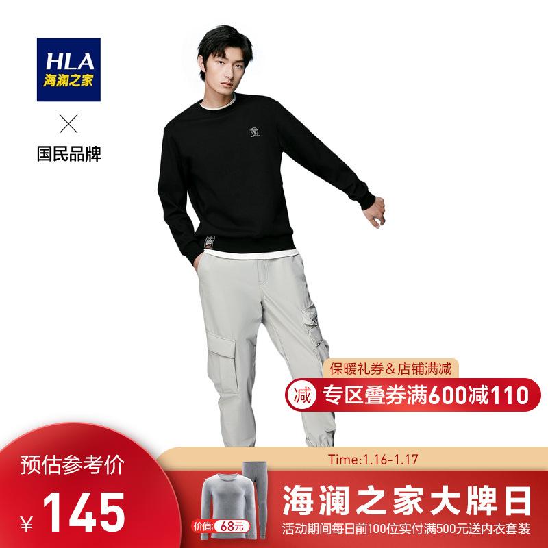 HLA海澜之家【牛年贺岁】圆领卫衣2021春中国之年刺绣男女款HNZWJ1D008A