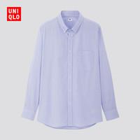 UNIQLO 优衣库 425056 男装优质长绒棉衬衫