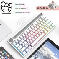 黑爵 K620T蓝牙无线62键机械键盘 平板笔记本手机便携带支架大容量可充电有线蓝牙双模RGB办公 白色RGB-粉轴