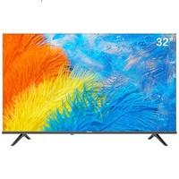 聚划算百亿补贴:Hisense 海信 32E2F 液晶电视 32英寸