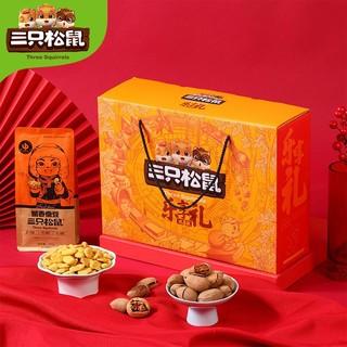 super会员价零食干果礼盒每日坚果混合送礼元旦新年礼物