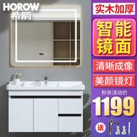 希箭 实木橡胶木悬挂式浴室柜组合浴室镜组合实木款80cm
