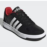 adidas 阿迪达斯 CUT B28121 男子篮球运动鞋
