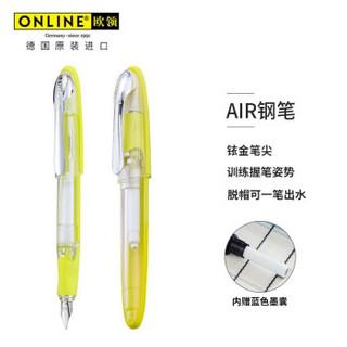 online 欧领 AIR系列 半透明钢笔  F尖 黄色 *2件