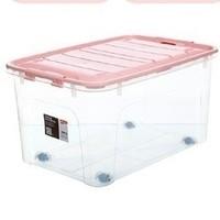 Citylong 禧天龙 透明塑料收纳箱 2个装  46*32.5*24cm
