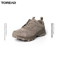 探路者徒步鞋秋冬新款男户外舒适耐穿透气休闲时尚旅行耐磨登山鞋