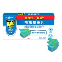 24日10点:Raid 雷达蚊香 电热蚊香片 30片