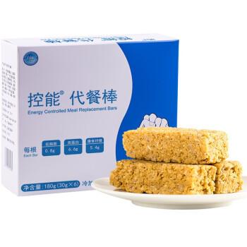 京东PLUS会员 : DGI 控能低脂代餐棒 低脂型 180g *9件