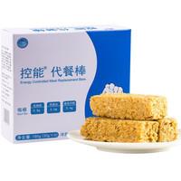 京东PLUS会员:DGI 控能低脂代餐棒 低脂型 180g *9件
