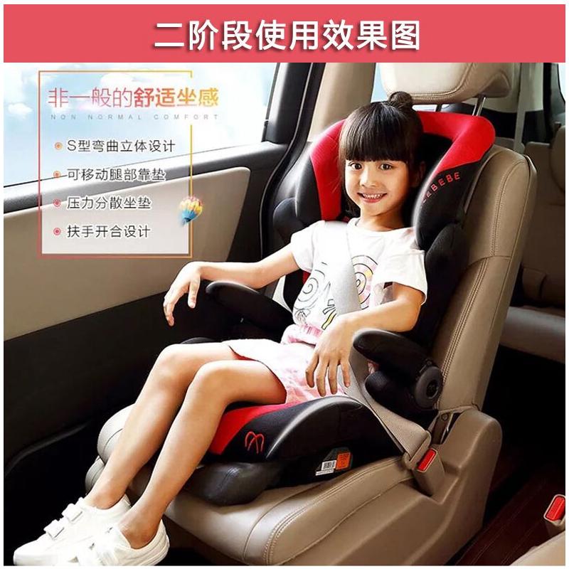 快美特(CARMATE)艾乐贝贝汽车儿童安全座椅9个月-12岁婴儿宝宝车载安全座