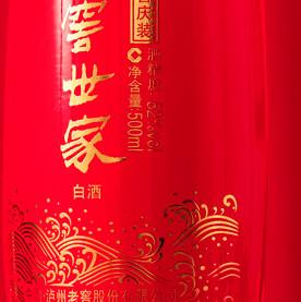 LUZHOULAOJIAO 泸州老窖 老窖世家 喜庆装 52%vol 浓香型白酒 500ml*6瓶 整箱装