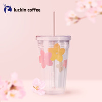 luckincoffee瑞幸咖啡 樱花季透明吸管杯 冷饮杯 便携吸管水杯子男女