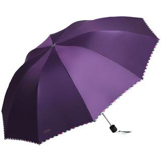 Paradise 天堂伞 10骨晴雨伞 紫色