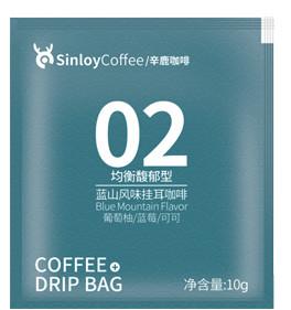 sinloy 中度烘焙 蓝山风味 挂耳咖啡