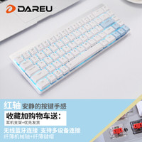 達爾優 EK868 無線機械鍵盤 藍牙筆記本鍵盤68鍵辦公游戲機械鍵盤 矮軸機械鍵盤 矮軸紅軸