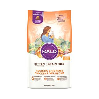HALO 自然光环 无谷纯鲜肉猫粮 6磅