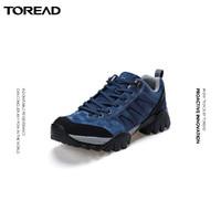 探路者徒步鞋2020秋冬新款户外男舒适耐穿徒步鞋登山鞋男户外防水