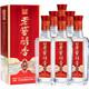 有券的上:LUZHOULAOJIAO 泸州老窖 老窖醇香 柔和 52度 浓香型白酒 500ml*6瓶 69元(双重优惠)