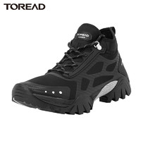 TOREAD 探路者 HIMEX TFAH91304 男式低帮徒步鞋