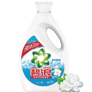 ARIEL 碧浪 洗衣液3kg/瓶