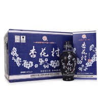 汾酒 杏花村酒 蓝瓶 53%vol 清香型白酒 475ml*6瓶 整箱装