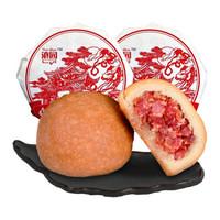 云腿月饼100gX10枚云南特产散装传统老式中秋纸包宣威火腿月饼糕点 云腿月饼100g*10枚