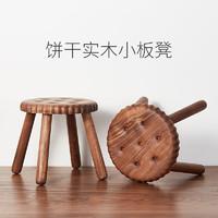 每日好物:9款家庭常备实木小凳子推荐,换鞋、垫脚、家庭聚会,轻松应对~