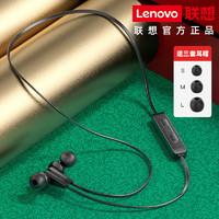 联想XS50蓝牙耳机无线运动颈挂式超长待机苹果VIVO华为OPPO通用