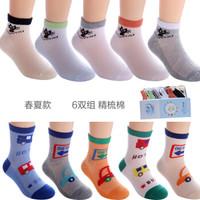 浪莎 儿童袜子 6双礼盒装