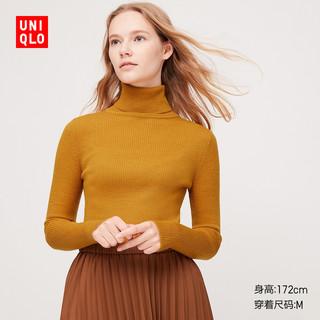 UNIQLO 优衣库 418673 女士翻领针织衫
