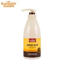 Sunbath 沐浴阳光 氨基酸营养嫩肤沐浴露 1瓶*500ml