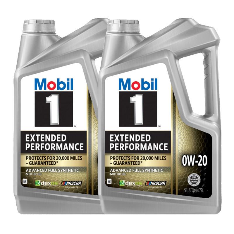 Mobil 美孚 美孚1号 长效型 EP 0W-20 SN 全合成机油 5Qt 2瓶装