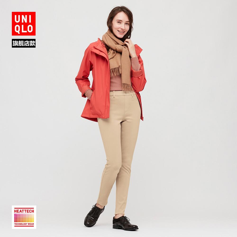 UNIQLO 优衣库 429152 女款高弹力紧身长裤 28深橙色 XS