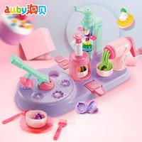 澳贝(AUBY)彩泥儿童玩具过家家厨房超轻粘土橡皮泥DIY女孩玩具创意点心机新年礼物DL392405 *2件