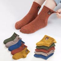 YUZHAOLIN 俞兆林 儿童中筒袜 10双