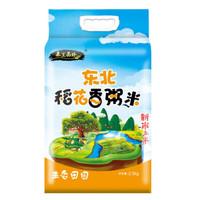 12点开始:森王晶珍 东北稻花香粥米 2.5kg