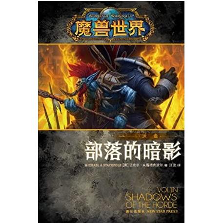 亚马逊中国 建行海报第35期 5本Kindle电子书