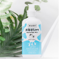 Destife 黛丝媞芙 牛奶身体乳 500ml