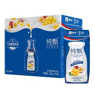 有券的上 : 蒙牛 纯甄 常温风味酸牛奶 芒果百香果口味 新年送礼  200g*16 礼盒装 *3件