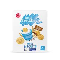 小皮欧洲原装进口 全谷物牛奶饼干 宝宝无添加糖盐磨牙棒零食