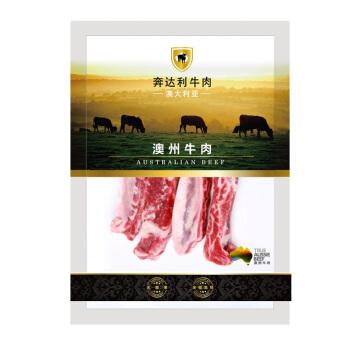 奔达利 原切牛肋条(纯肉无骨)500g*3件+谷饲原切西冷牛排200g+无添加牛肉馅500g