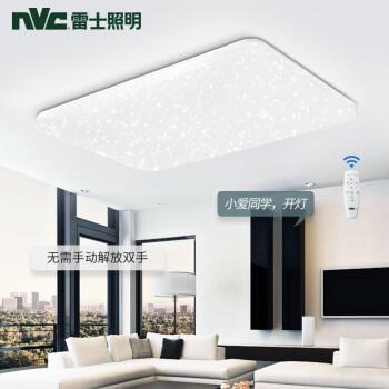 nvc-lighting 雷士照明 满天星 米家智能吸顶灯套装