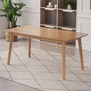 海旭成 北欧全实木餐桌 120*70*75cm